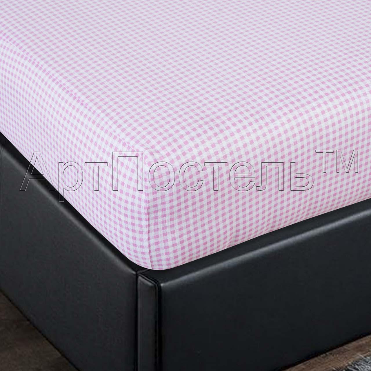 Простыня на резинке Клетка Розовый, размер 140х200 смПростыни<br>Плотность ткани:145 г/кв. м<br>Высота матраса:20 см<br><br>Тип: Простыня<br>Размер: 140х200<br>Материал: Кулирка