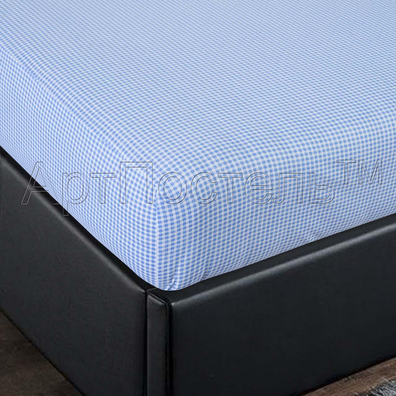 Простыня на резинке Клетка Синий, размер 200х200 смПростыни<br>Плотность ткани:145 г/кв. м<br>Высота матраса:20 см<br><br>Тип: Простыня<br>Размер: 200х200<br>Материал: Кулирка