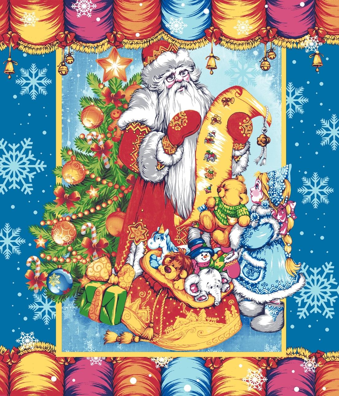 "Вафельное полотенце ""Письмо Деду Морозу"", размер 50х60 см Текс-Дизайн"