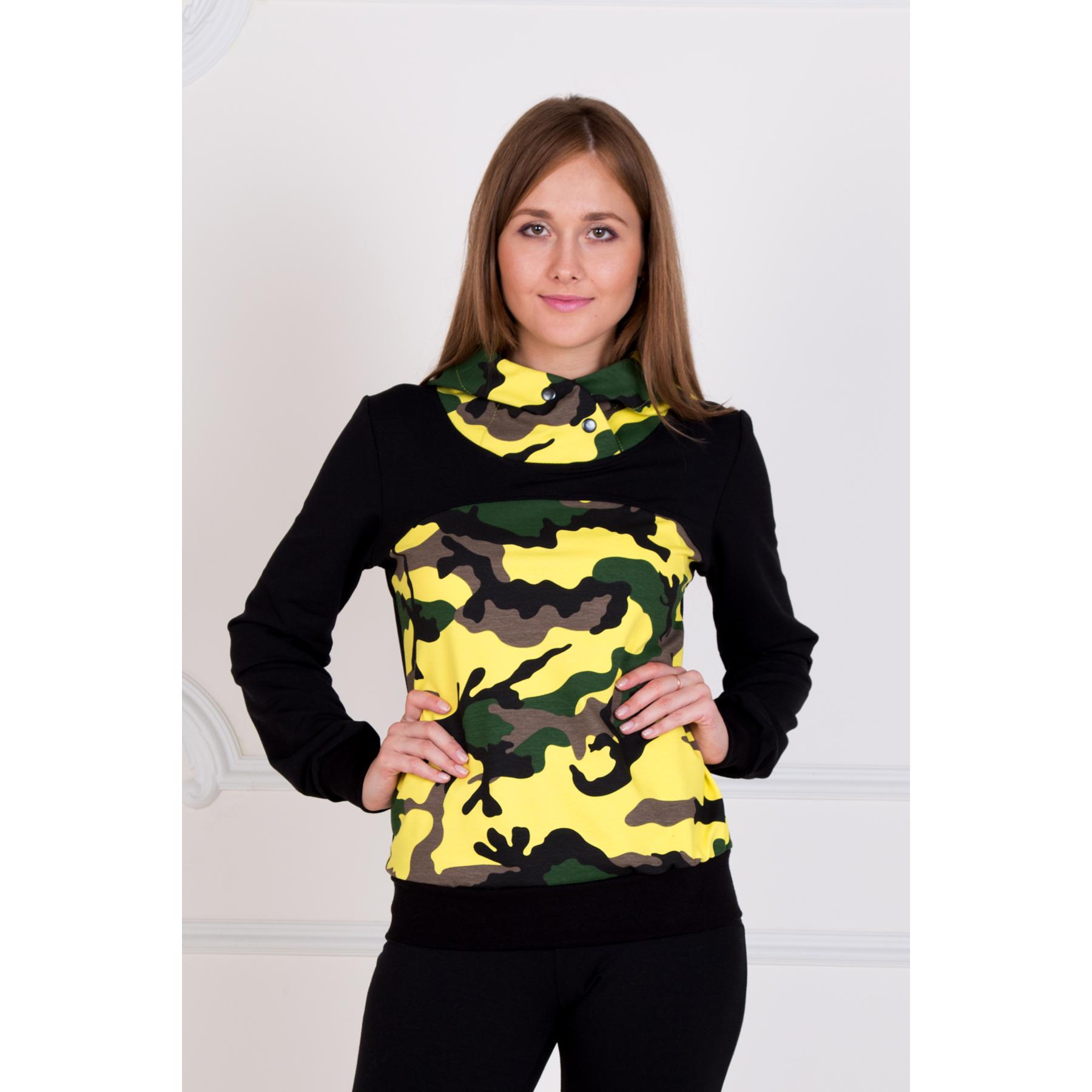 Женский костюм «Виват», размер 44 Лика Дресс