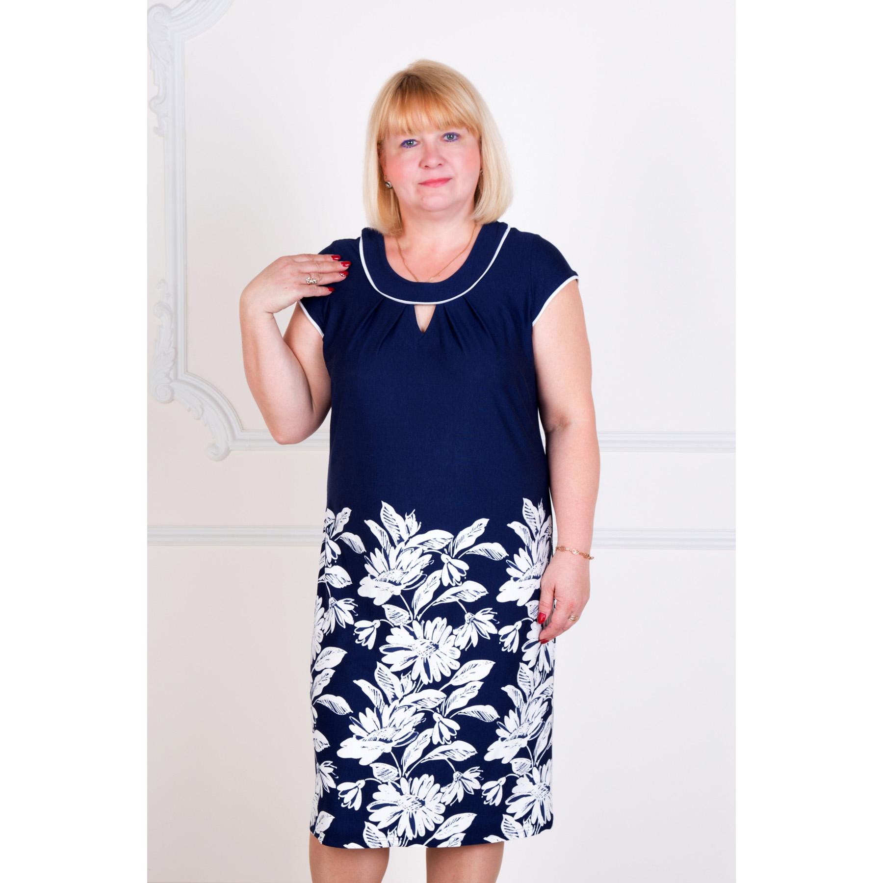 Женское платье Жасмин, размер 50Платья<br>Обхват груди:100 см<br>Обхват талии:82 см<br>Обхват бедер:108 см<br>Рост:167 см<br><br>Тип: Жен. платье<br>Размер: 50<br>Материал: Вискоза