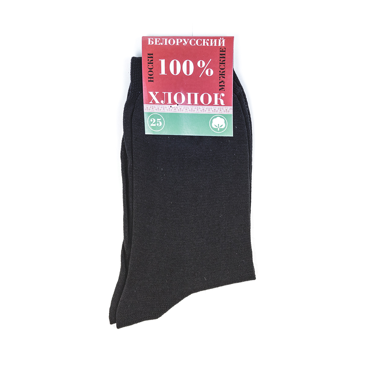 Носки мужские Хлопковые, размер 39-40Носки<br><br><br>Тип: Муж. носки<br>Размер: 39-40<br>Материал: Хлопок