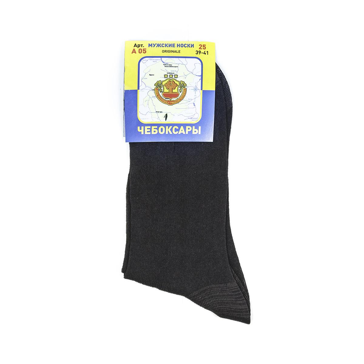 Носки мужские Чебоксары, размер 41-42Носки<br><br><br>Тип: Муж. носки<br>Размер: 41-42<br>Материал: Хлопок