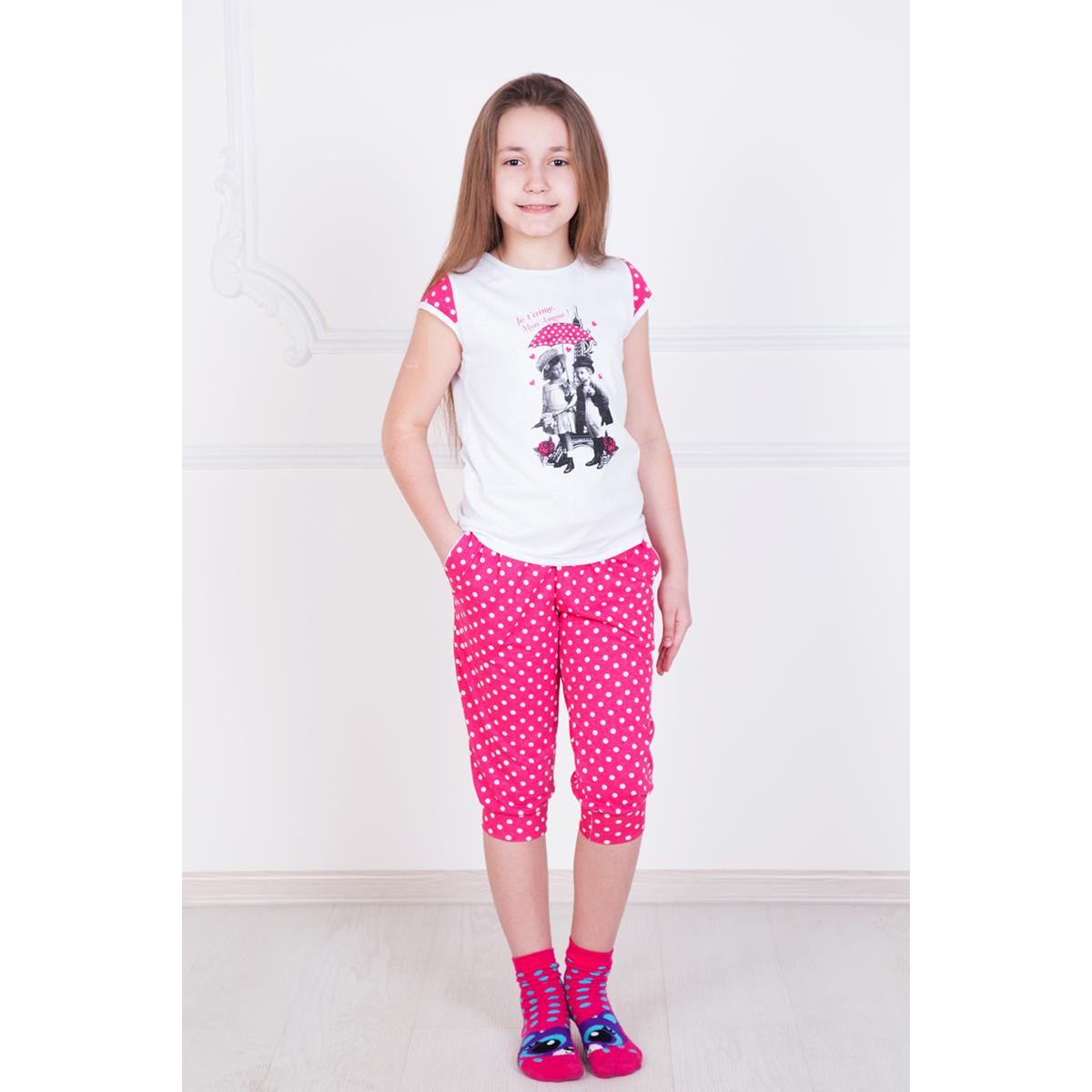 Детский костюм Зонтик, 3 годаРаспродажа товаров<br>Обхват груди: 56 см <br>Рост: 92-98 см<br><br>Тип: Дет. костюм<br>Размер: 3 года<br>Материал: Кулирка
