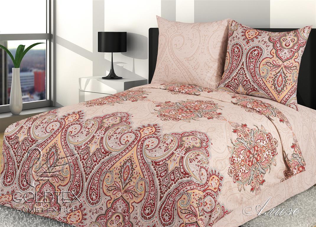 Комплект Ализе, размер 1,5-спальный пряжа для вязания alize sal abiye цвет бордовый 390 410 м 100 г 5 шт