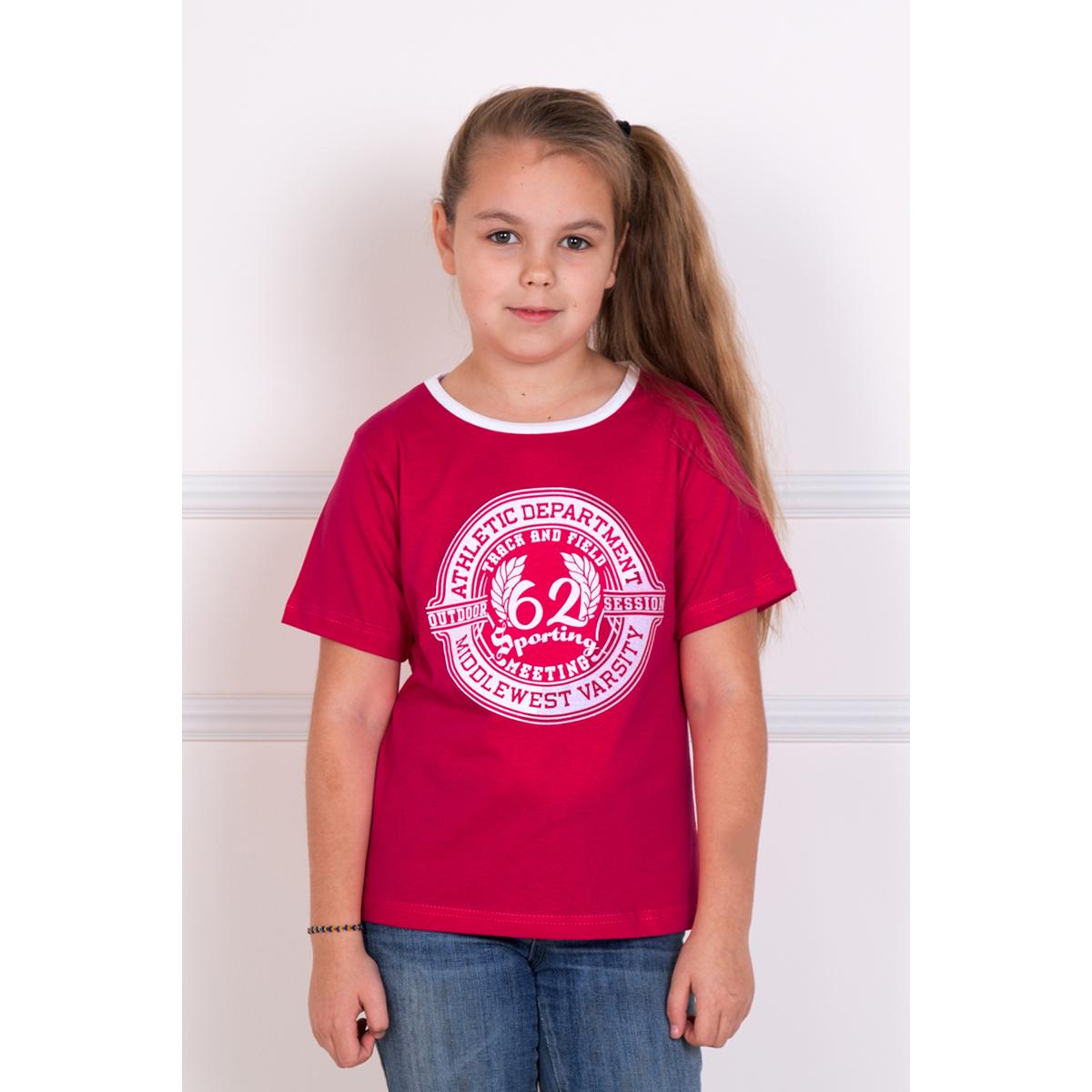 """Купить со скидкой Детская футболка """"Камелот"""" Малиновый, размер 28"""