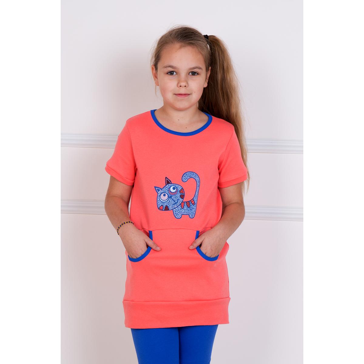 Детский костюм Мяу Персиковый, размер 30Костюмы<br><br><br>Тип: Дет. костюм<br>Размер: 30<br>Материал: Интерлок