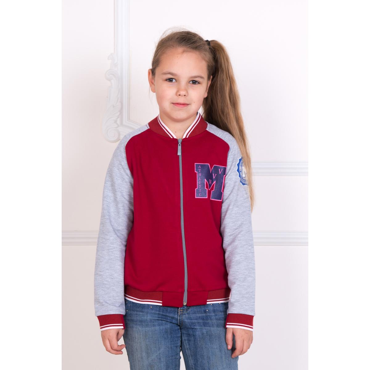 Детская толстовка Бомбер Красный, размер 30Толстовки, джемпера и рубашки<br><br><br>Тип: Дет. толстовка<br>Размер: 30<br>Материал: Футер