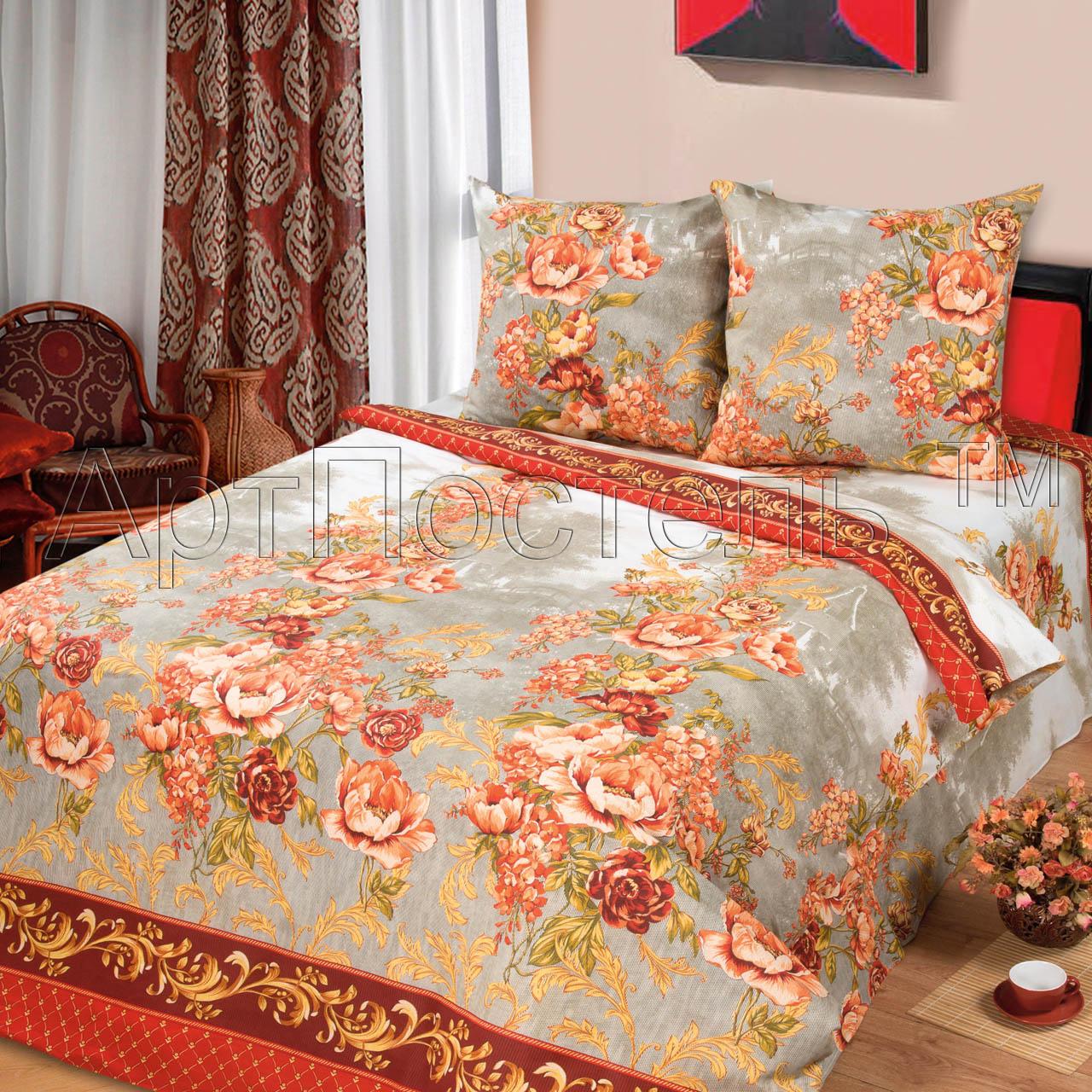 КПБ Зима-Лето  Красный гобелен , размер 2,0-спальный - Постельное белье артикул: 8984