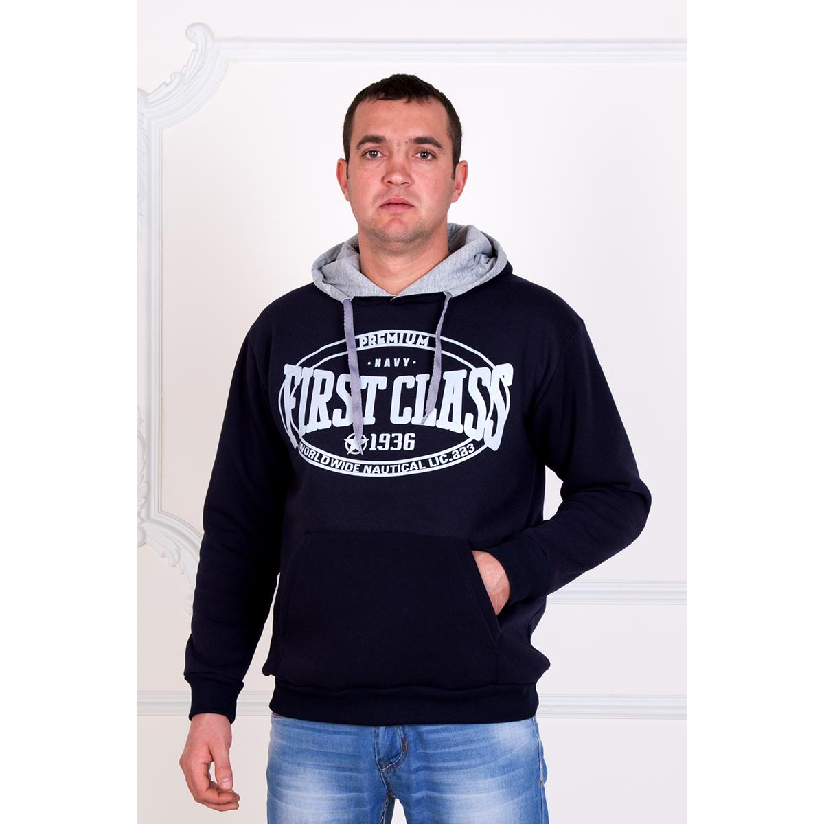 Мужская толстовка темно-синяя «Брайн», размер 44 Лика Дресс