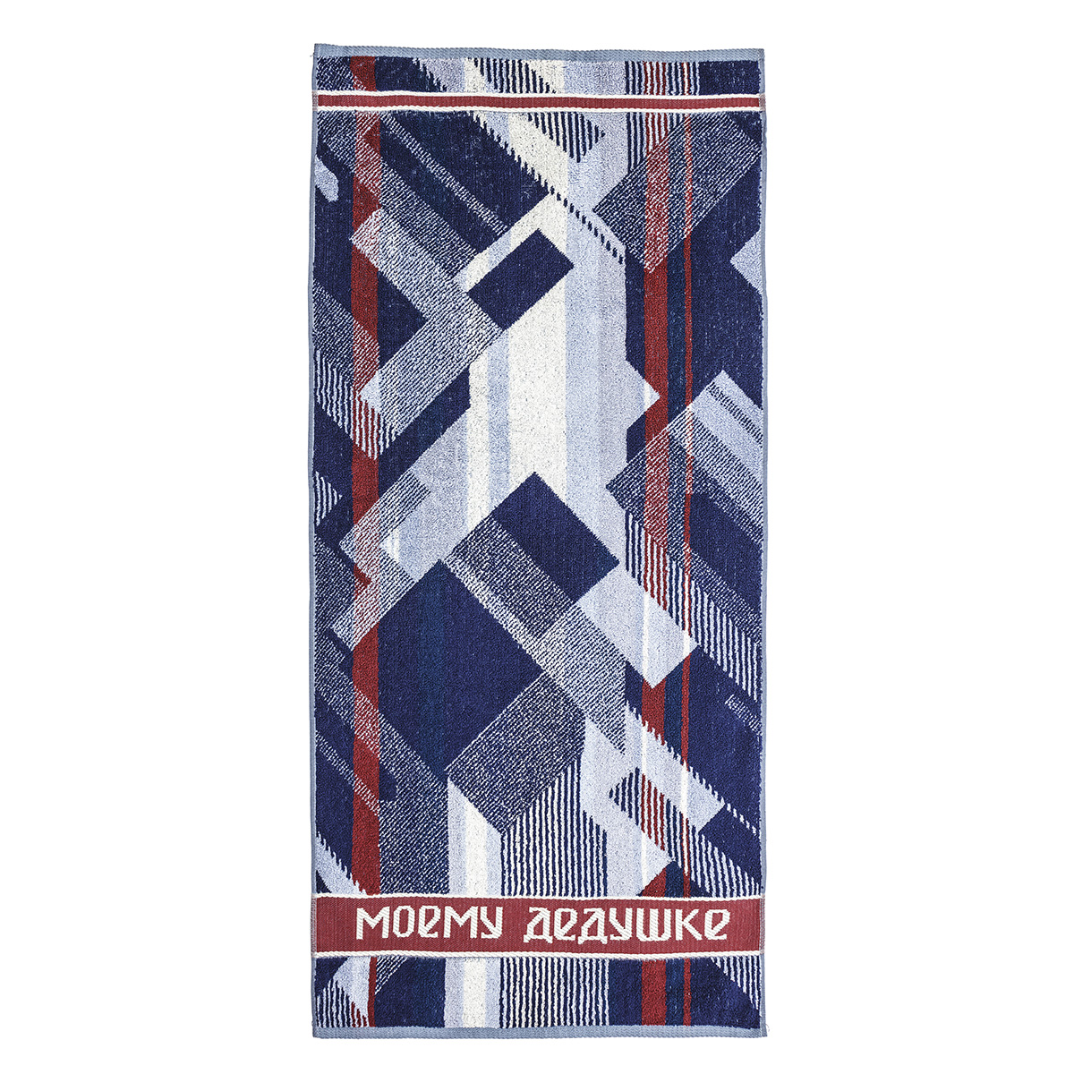Полотенце Дедушке, размер 50х100 см.Полотенца<br>Плотность ткани: 420 г/кв. м<br><br>Тип: Полотенце<br>Размер: 50х100<br>Материал: Махра