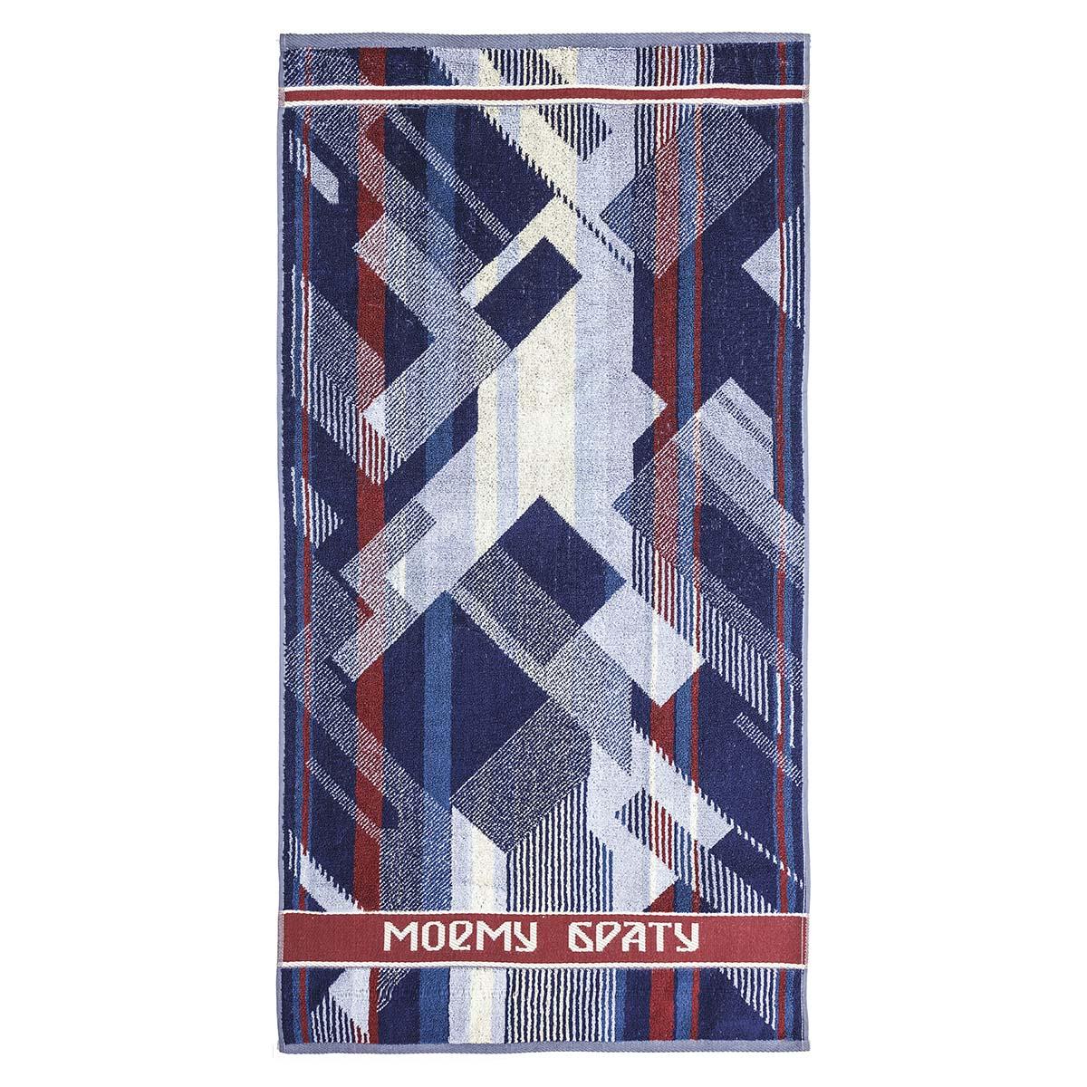 Полотенце Брату, размер 50х100 см.Махровые полотенца<br>Плотность ткани:420 г/кв. м<br><br>Тип: Полотенце<br>Размер: 50х100<br>Материал: Махра