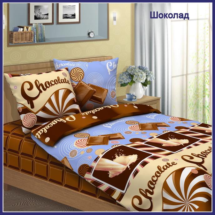 Комплект  Шоколад , размер 1,5 сп. - Постельное белье артикул: 8072