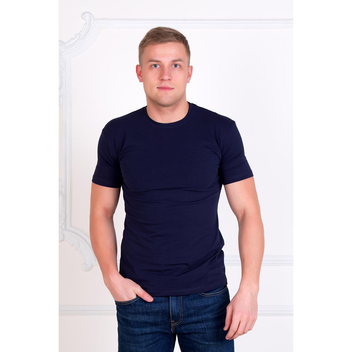 Мужская футболка Алекс Синий, размер 50Футболки и майки<br>Обхват груди:100 см<br>Обхват талии:92 см<br>Обхват бедер:106 см<br>Рост:176-182 см<br><br>Тип: Муж. футболка<br>Размер: 50<br>Материал: Фулайкра