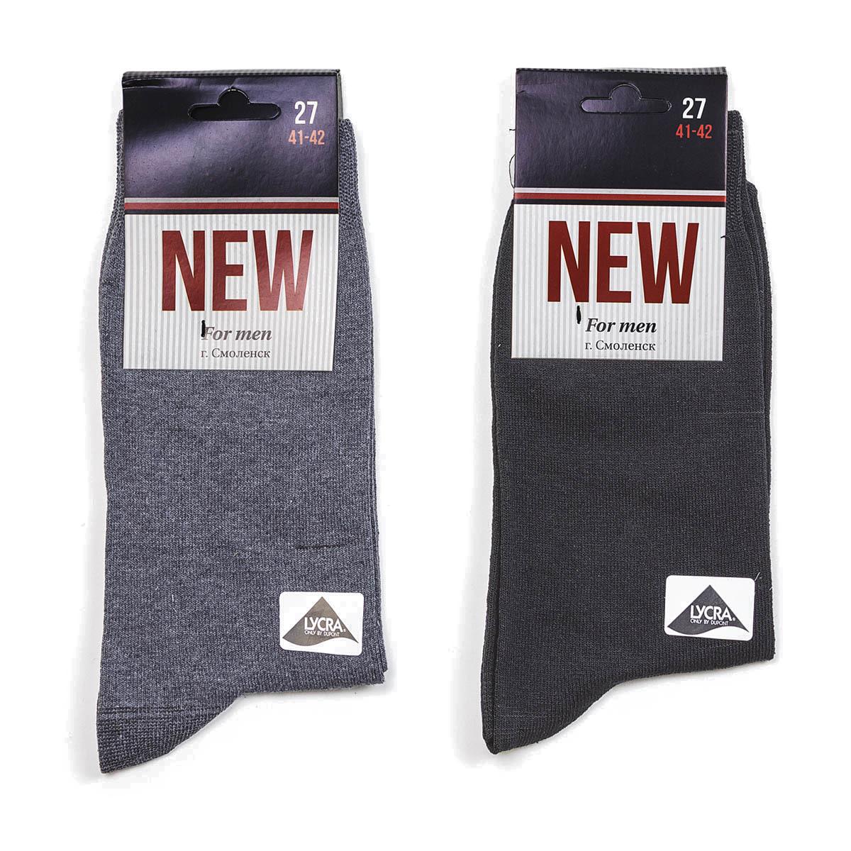 Носки мужские New, цвет Черный, размер 39-40Носки<br><br><br>Тип: Муж. носки<br>Размер: 39-40<br>Материал: Хлопок