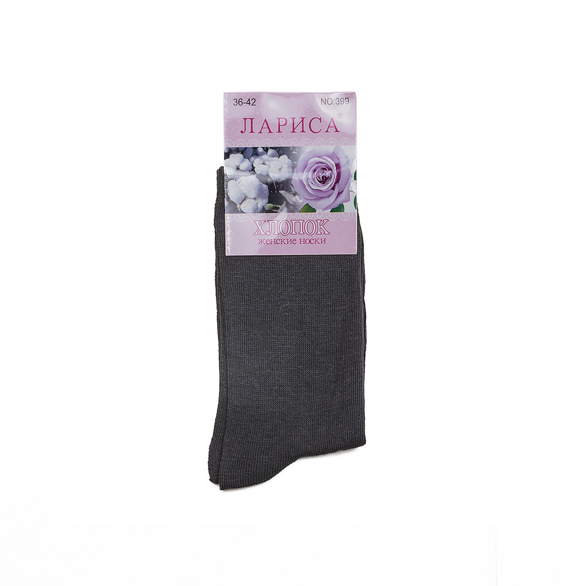 Носки женские Лариса арт. 0766, размер 36-42Носки и чулки<br><br><br>Тип: Жен. носки<br>Размер: 36-42<br>Материал: Хлопок