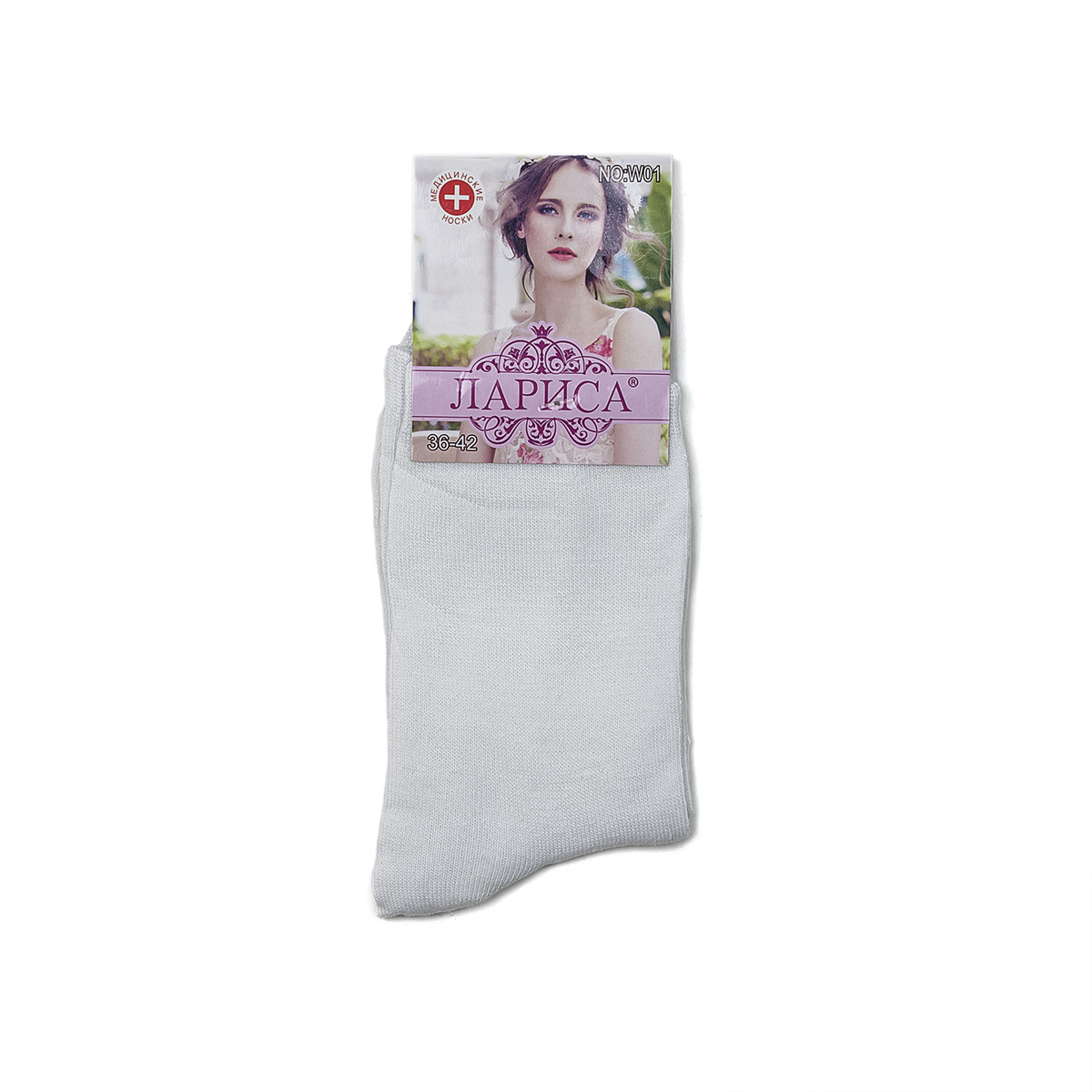 Носки женские Лариса арт. 0767, размер 36-42Носки и чулки<br><br><br>Тип: Жен. носки<br>Размер: 36-42<br>Материал: Хлопок