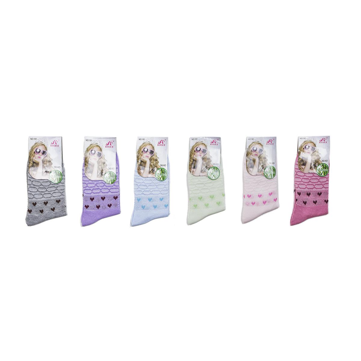 Носки подростковые Юлия, цвет РозовыйНоски<br><br><br>Тип: Дет. носки<br>Размер: 36-40<br>Материал: Хлопок