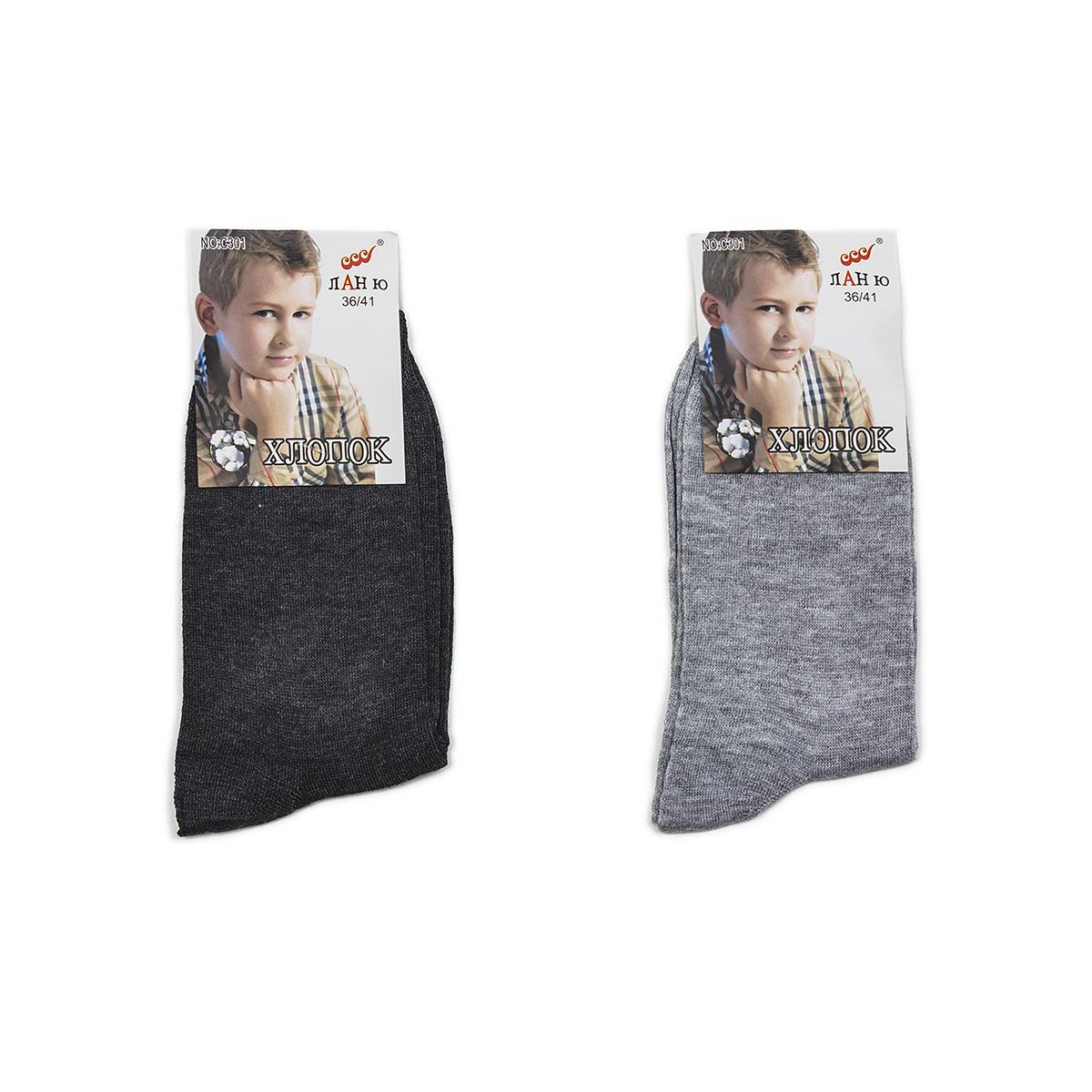 Носки подростковые Ланю 301, цвет ЧерныйНоски<br><br><br>Тип: Дет. носки<br>Размер: 36-41<br>Материал: Хлопок