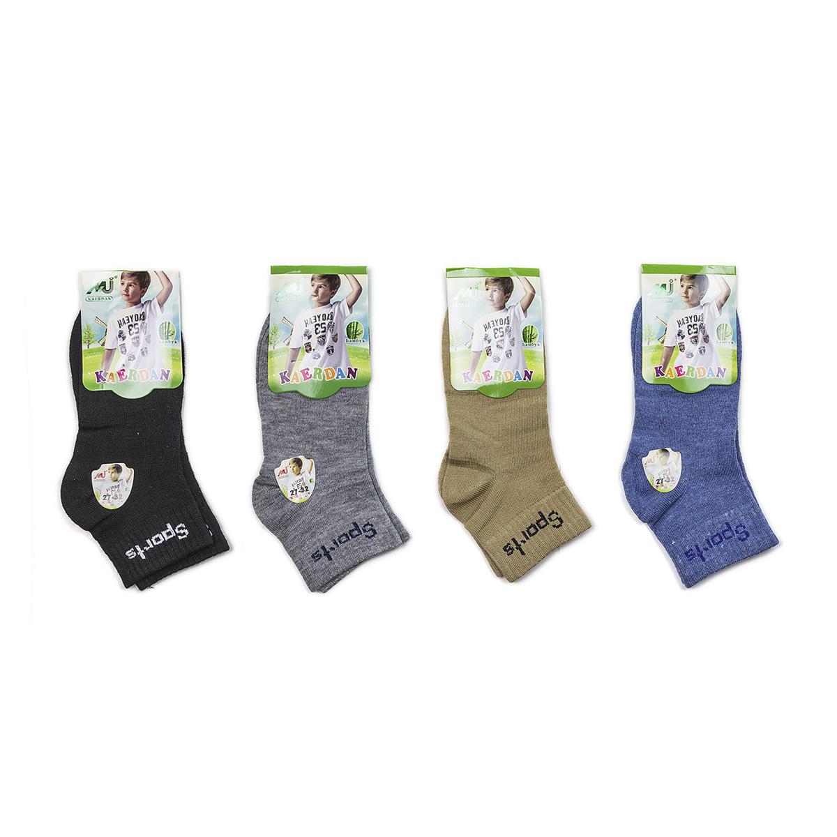 Носки детские Kaerdan, цвет Черный, размер 33-37Носки<br><br><br>Тип: Дет. носки<br>Размер: 33-37<br>Материал: Бамбук