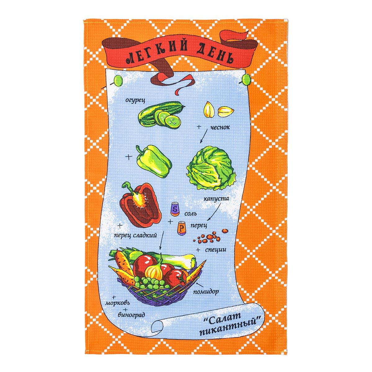 Комплект полотенец Рецепт на каждый день, размер 36х60 см.Вафельные полотенца<br>Полотенце:35х60 см - 8 шт.<br><br>Тип: Вафельное полотенце<br>Размер: -<br>Материал: Вафельное полотно