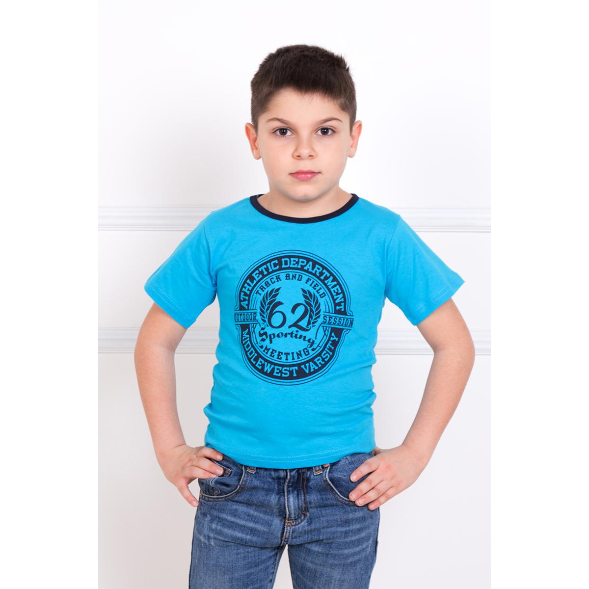 Детская футболка Камелот Голубой, размер 32Футболки и майки<br><br><br>Тип: Дет. футболка<br>Размер: 32<br>Материал: Кулирка