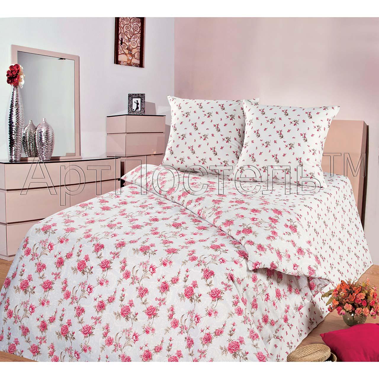 КПБ  Патриция , размер 2,0-спальный с европростыней - Постельное белье артикул: 8953