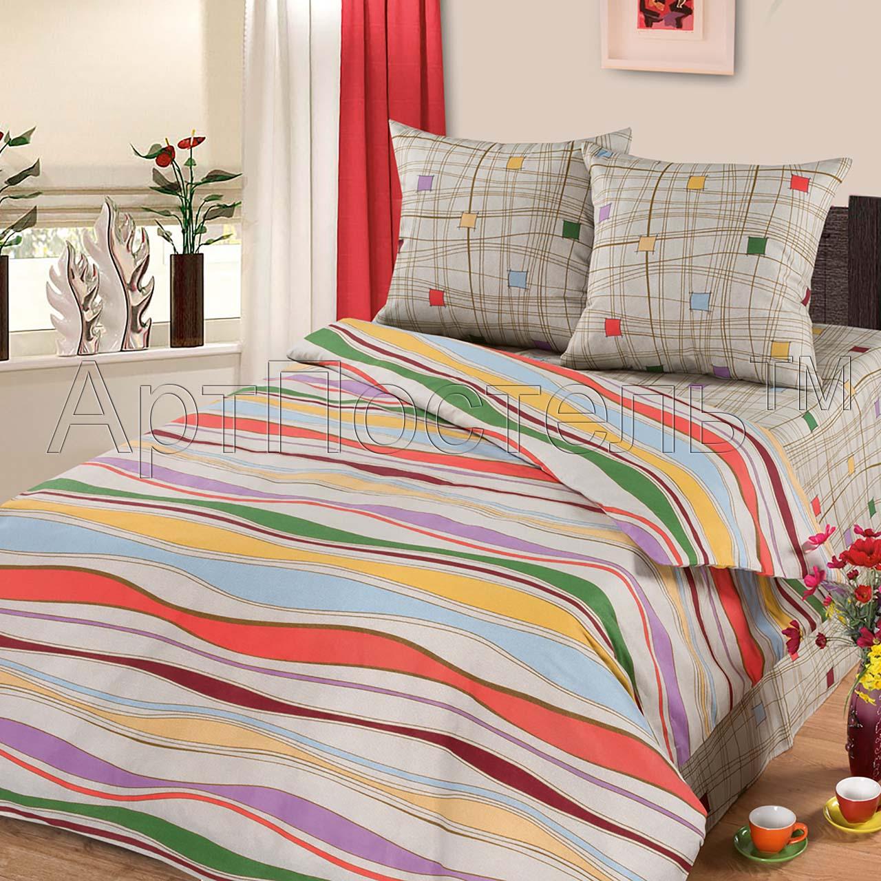 КПБ  Волна , размер 2,0-спальный - Постельное белье артикул: 8964