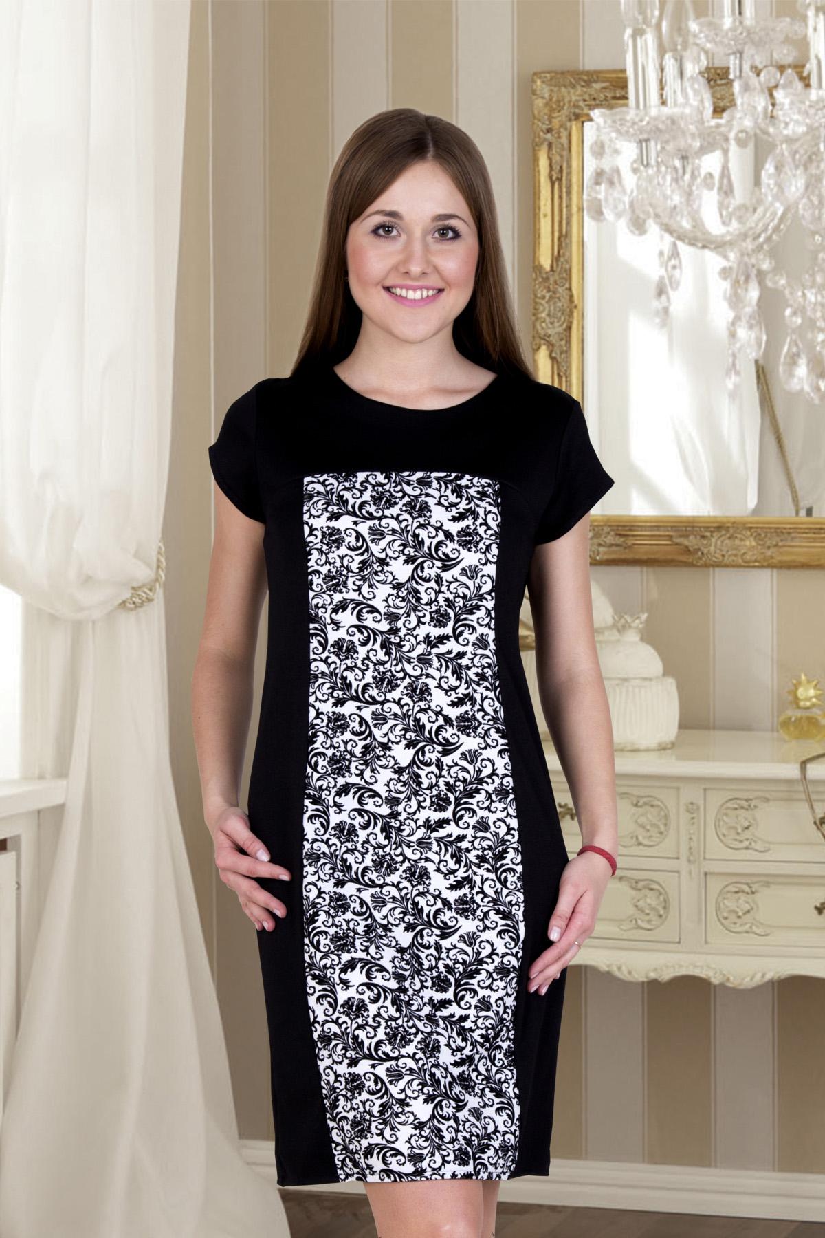 Жен. платье Нелли р. 44Платья, туники<br>Обхват груди:88 см<br>Обхват талии:68 см<br>Обхват бедер:96 см<br>Длина по спинке:87 см<br>Рост:167 см<br><br>Тип: Жен. платье<br>Размер: 44<br>Материал: Милано