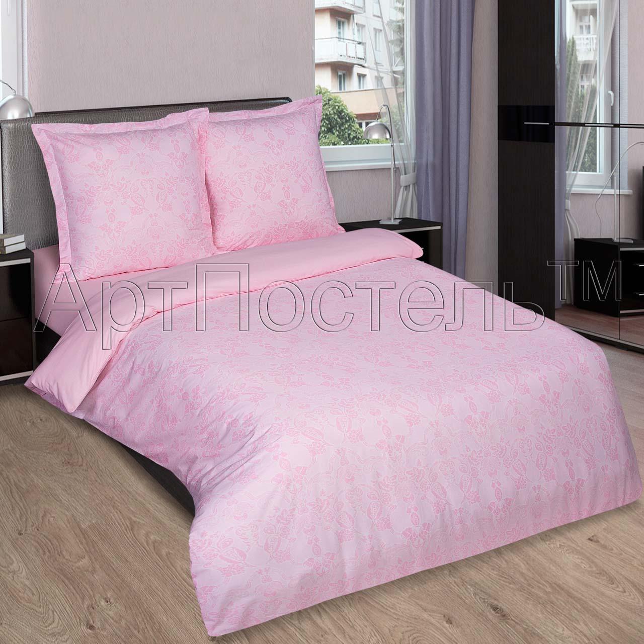 КПБ Грация Роза р. 2,0-сп.Распродажа постельного белья<br>Плотность ткани: 115 г/кв. м <br>Пододеяльник: 217х175 см - 1 шт. <br>Простыня: 220х200 см - 1 шт. <br>Наволочка: 70х70 см - 2 шт.<br><br>Тип: КПБ<br>Размер: 2,0-сп.<br>Материал: Поплин