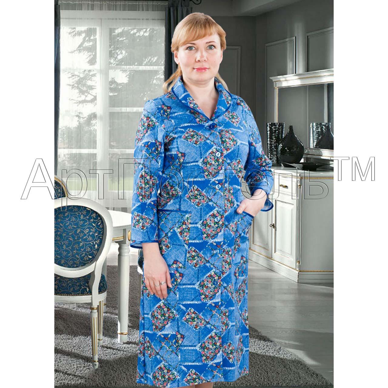 Жен. халат Американка на пуговицах р. 60Халаты<br>Обхват груди:120 см<br>Обхват талии:105 см<br>Обхват бедер:128 см<br>Рост:164-170 см<br><br>Тип: Жен. халат<br>Размер: 60<br>Материал: Фланель