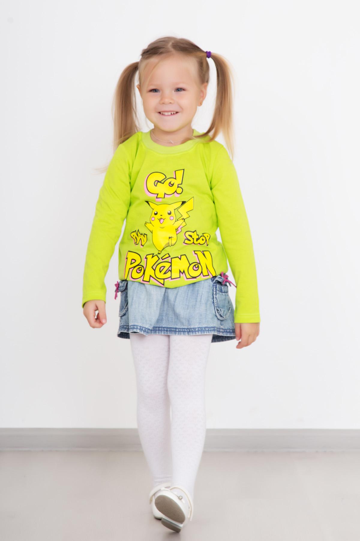 Дет. футболка Покемон Зеленый р. 32Толстовки, джемпера и рубашки<br><br><br>Тип: Дет. футболка<br>Размер: 32<br>Материал: Кулирка