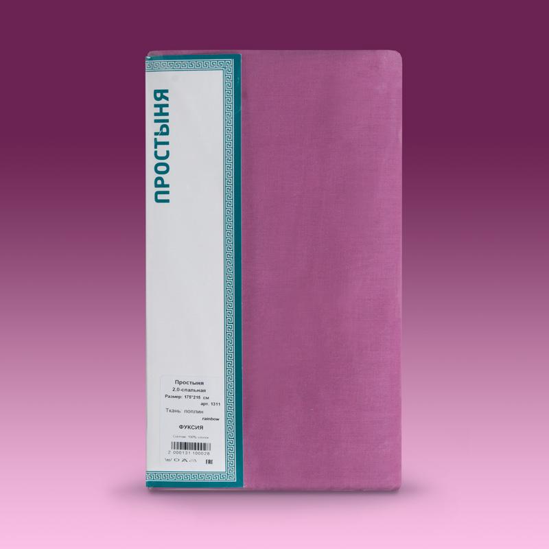 Простыня Rainbow Фуксия на резинке р. 120х200