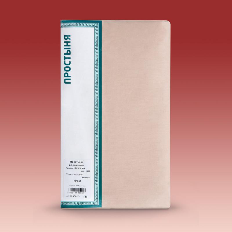 Простыня Rainbow Кремовый на резинке р. 120х200