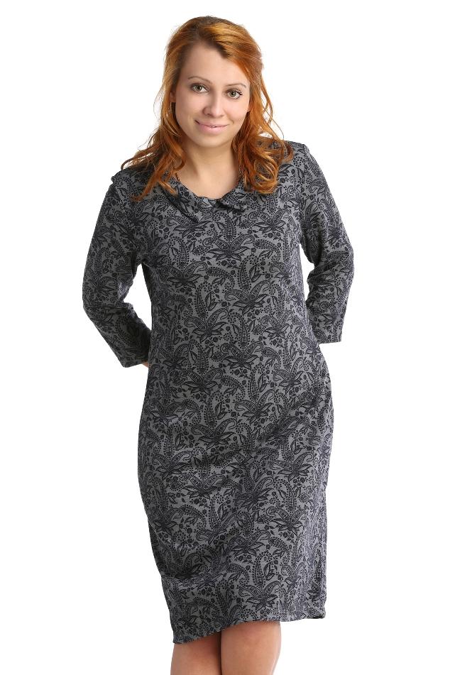 Жен. платье арт. 16-0073 Черный р. 46Распродажа женской одежды<br>Обхват груди: 92 см <br>Обхват талии: 73 см <br>Обхват бедер: 100 см <br>Длина по спинке: 99 см <br>Рост: 164-170 см<br><br>Тип: Жен. платье<br>Размер: 46<br>Материал: Интерлок
