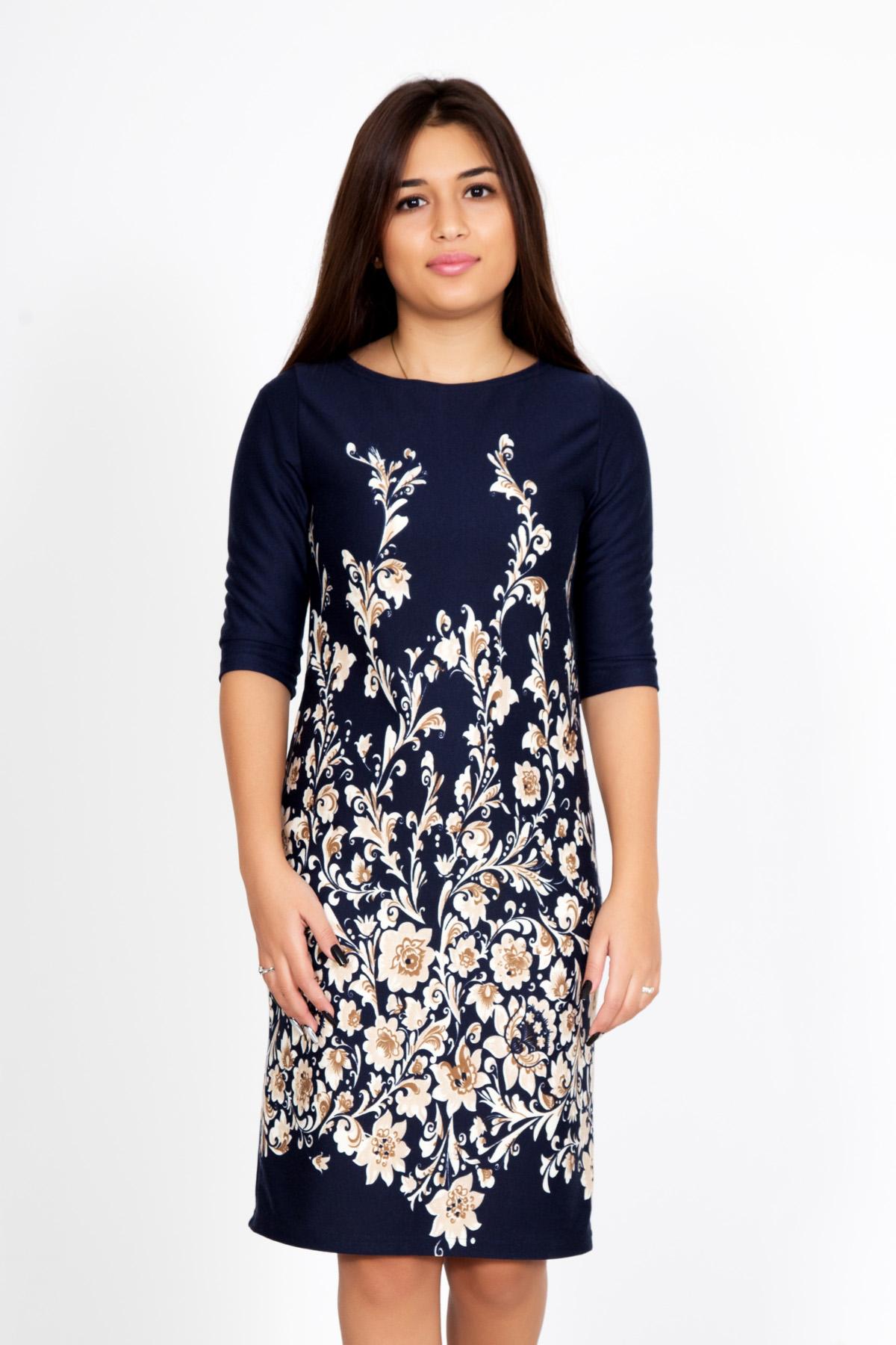 Жен. платье Мариша р. 40Распродажа<br>Обхват груди:80 см<br>Обхват талии:62 см<br>Обхват бедер:88 см<br>Длина по спинке:93 см<br>Рост:167 см<br><br>Тип: Жен. платье<br>Размер: 40<br>Материал: Жаккард