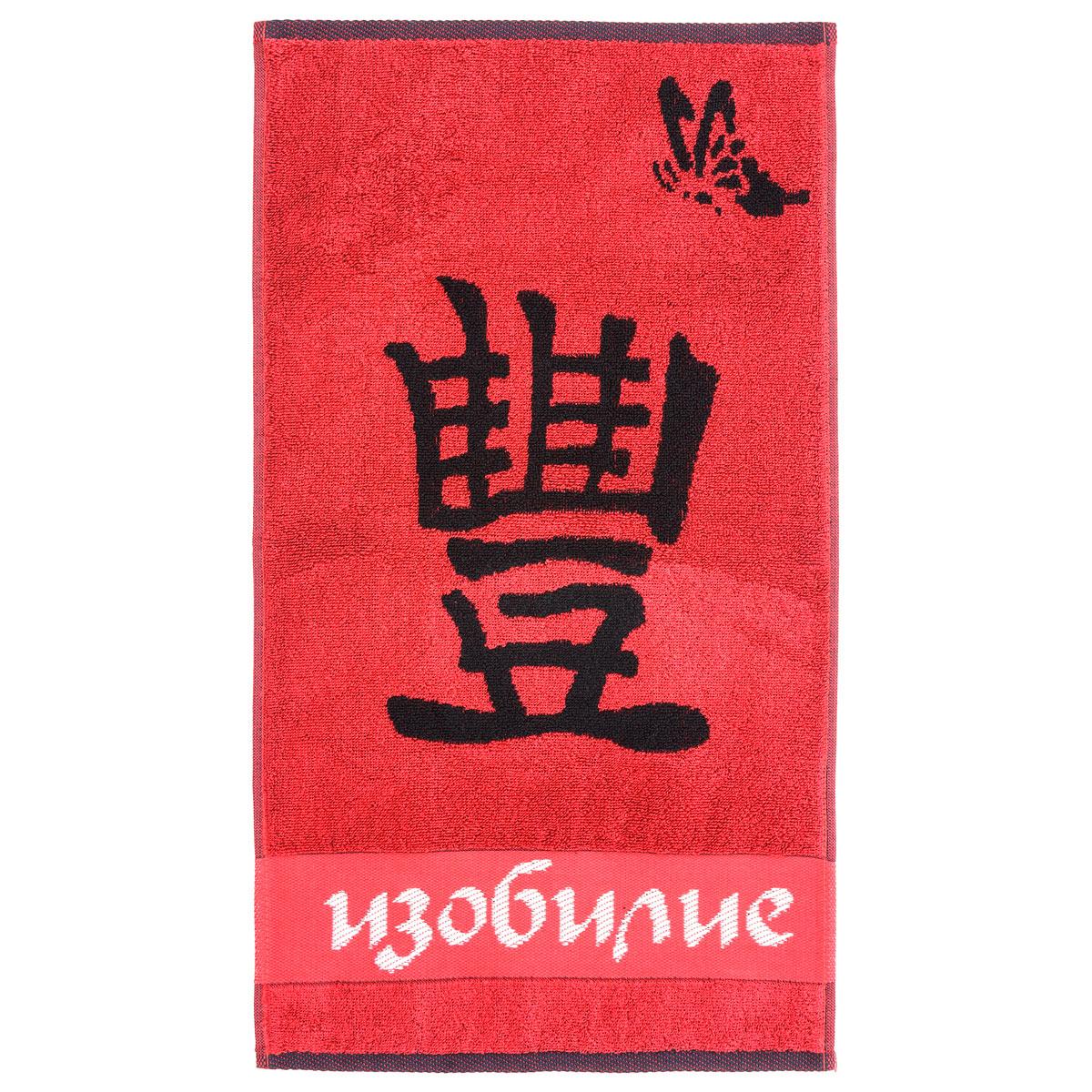 Полотенце Изобилие р. 30х60Махровые полотенца<br><br><br>Тип: Полотенце<br>Размер: 30х60<br>Материал: Махра