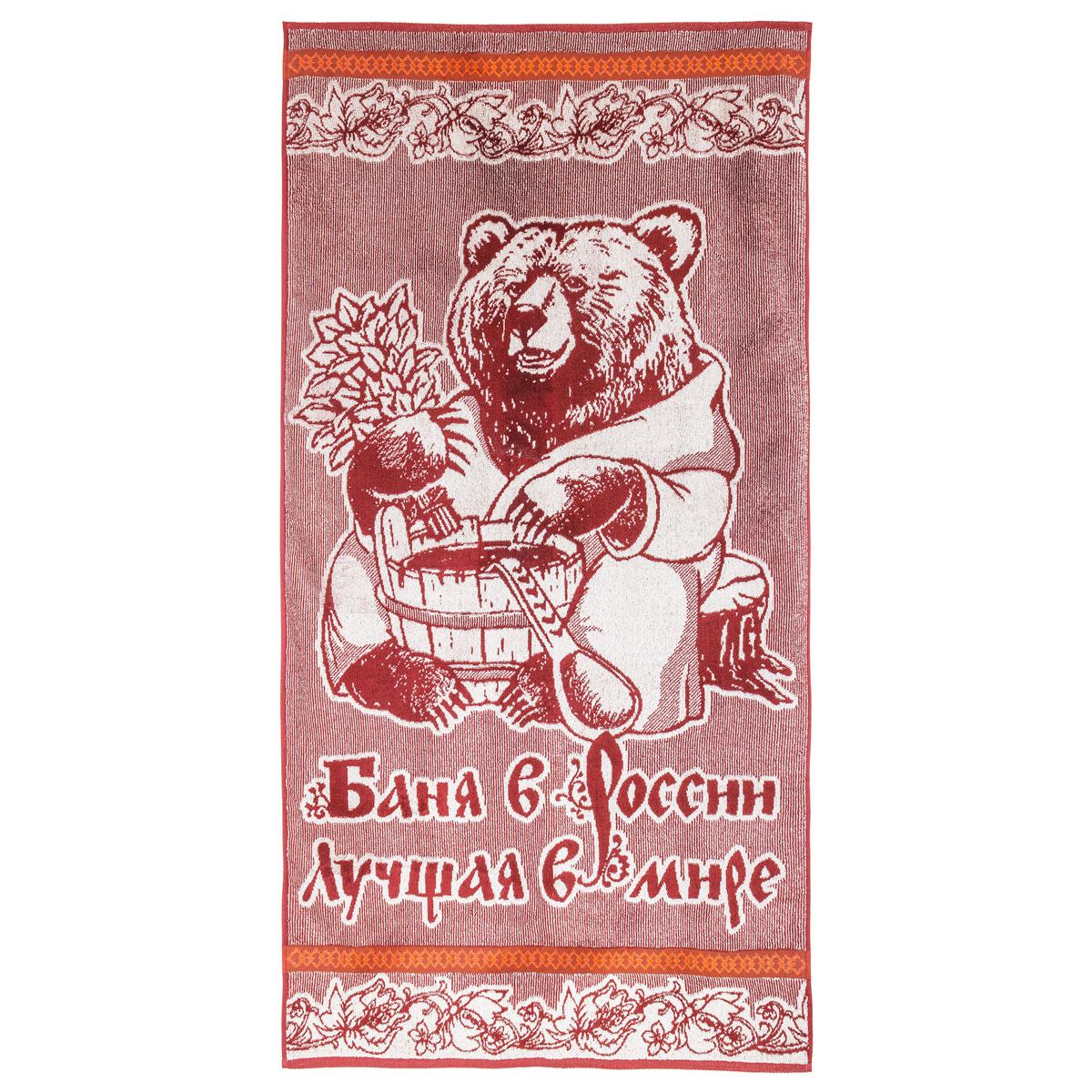 Полотенце Баня в России р. 70х140Махровые полотенца<br><br><br>Тип: Полотенце<br>Размер: 70х140<br>Материал: Махра