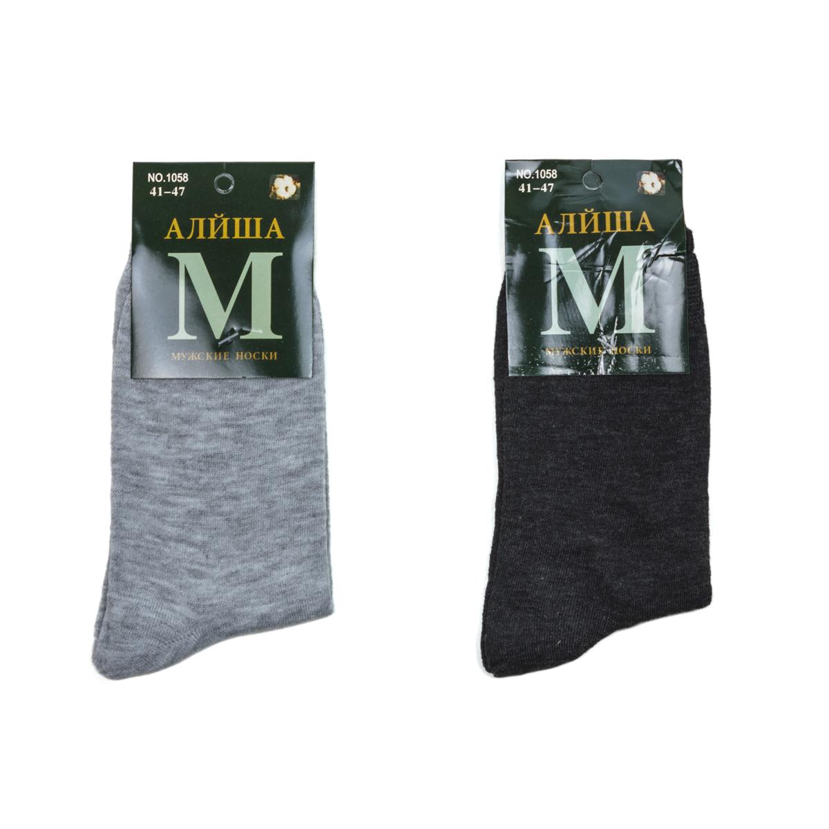 Муж. носки арт. 12-0025 Серый р. 41-47