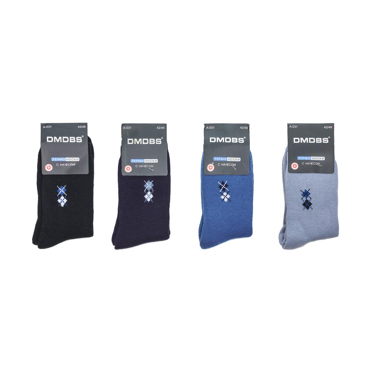 Муж. носки арт. 12-0014 Синий р. 42-48Носки<br><br><br>Тип: Муж. носки<br>Размер: 42-48<br>Материал: Трикотаж