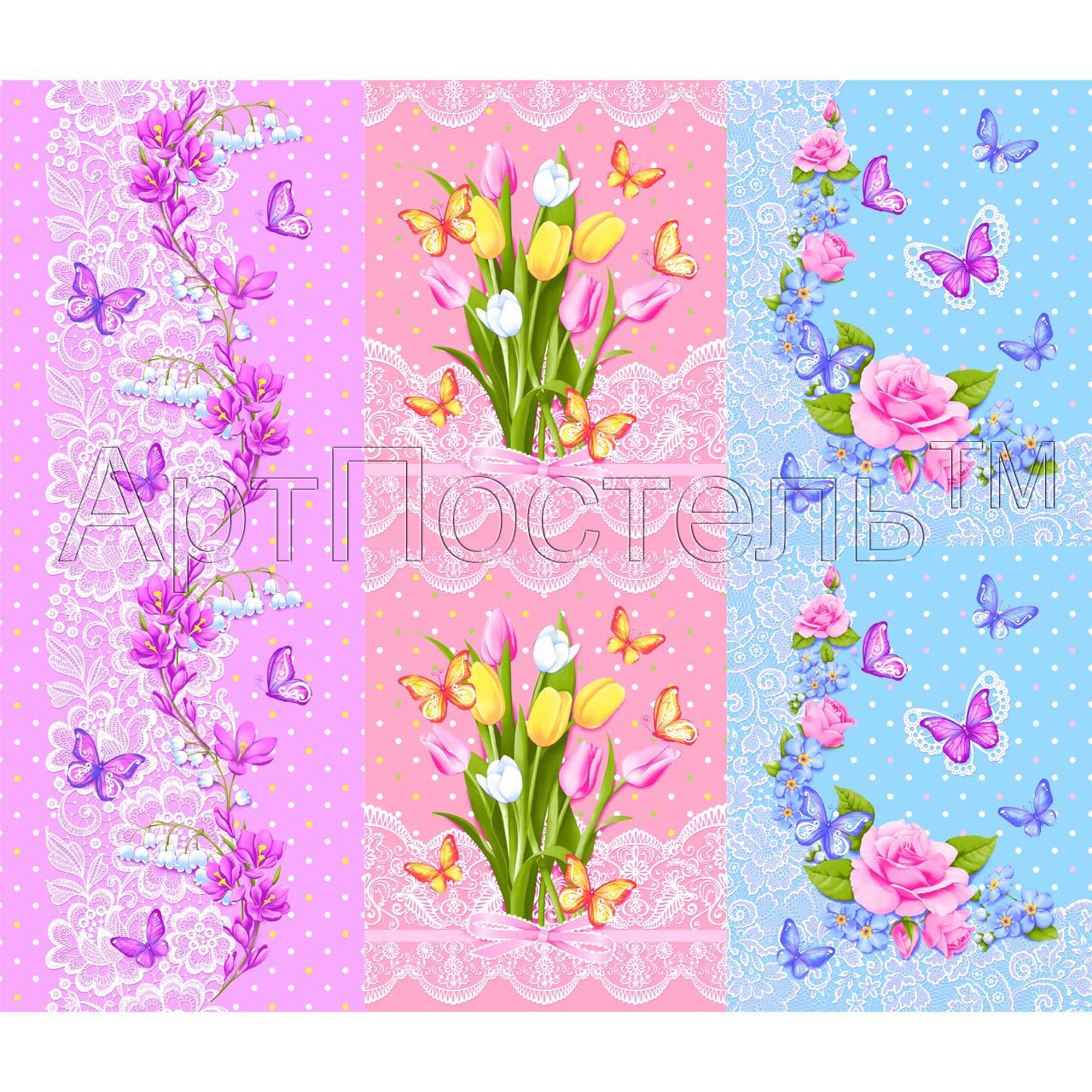Набор полотенец Пробуждение р. 45х60Вафельные полотенца<br>Плотность:160 г/кв. м<br><br>Тип: Набор полотенец<br>Размер: 45х60<br>Материал: Вафельное полотно