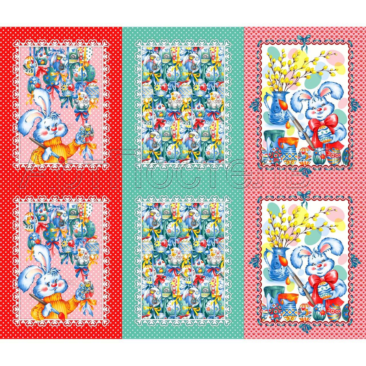 Набор полотенец Волшебные краски р. 45х60Вафельные полотенца<br>Плотность:160 г/кв. м<br><br>Тип: Набор полотенец<br>Размер: 45х60<br>Материал: Вафельное полотно
