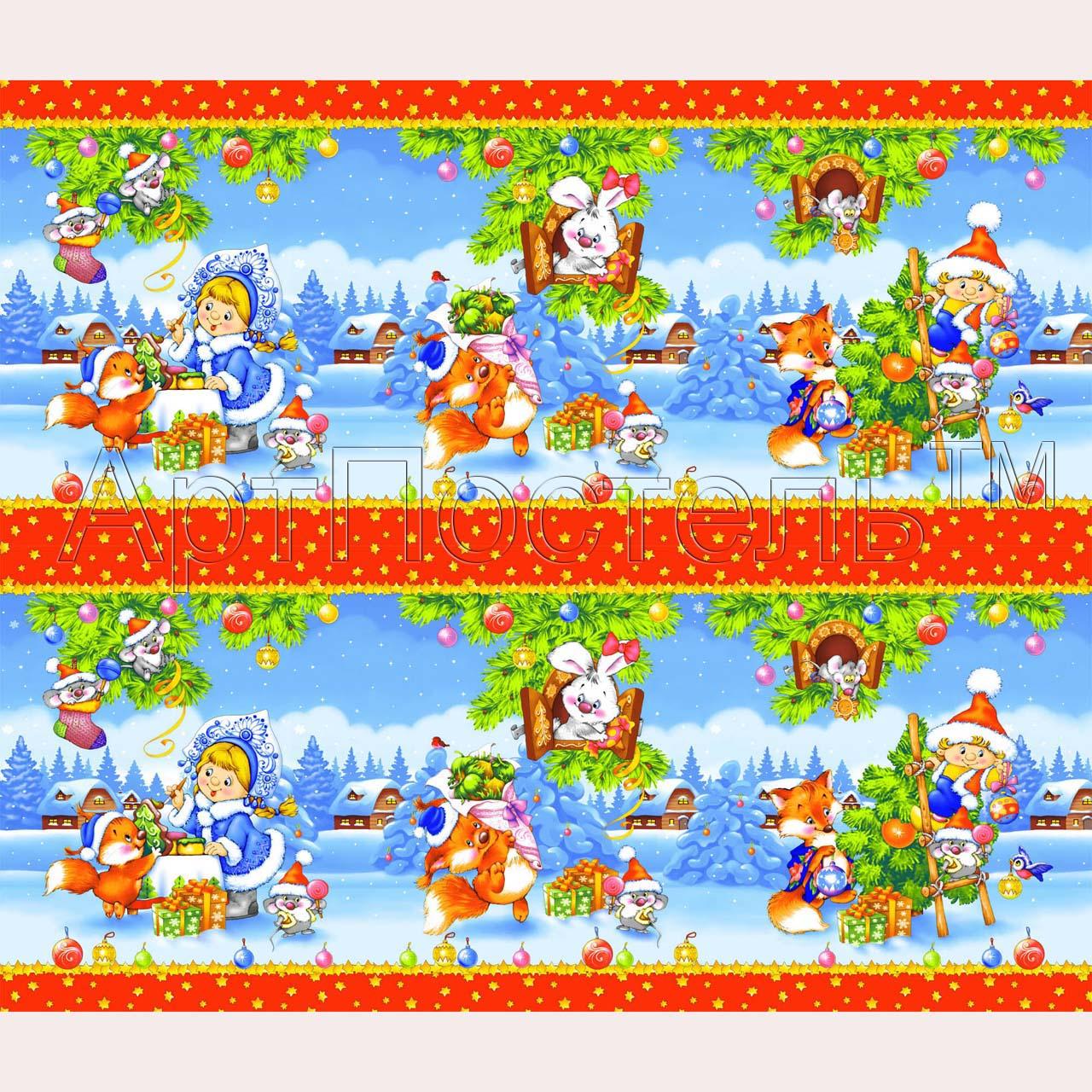Набор полотенец Волшебный лес р. 45х60Вафельные полотенца<br>Плотность:160 г/кв. м<br><br>Тип: Набор полотенец<br>Размер: 45х60<br>Материал: Вафельное полотно