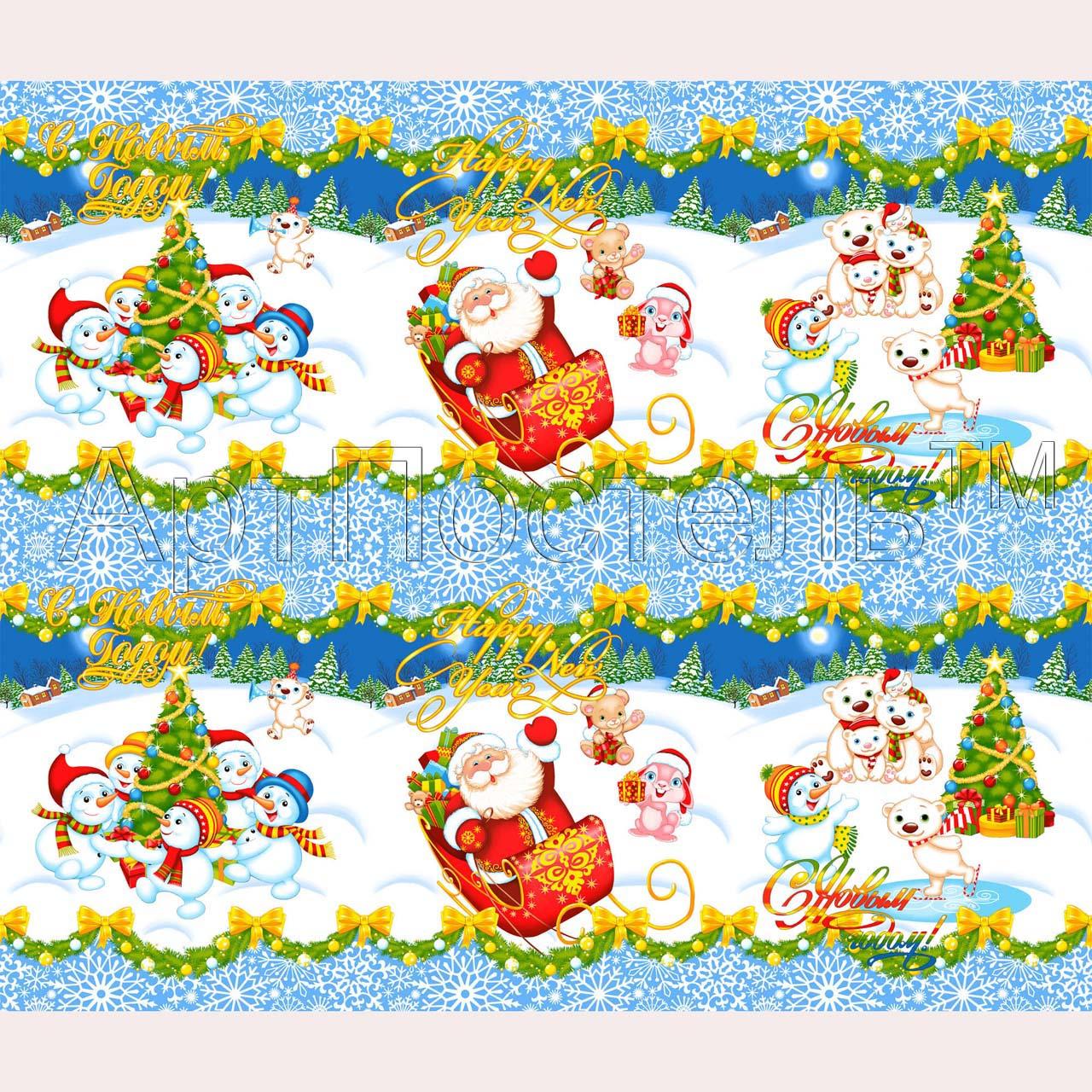 Набор полотенец Зимняя сказка р. 45х60Вафельные полотенца<br>Плотность:160 г/кв. м<br><br>Тип: Набор полотенец<br>Размер: 45х60<br>Материал: Вафельное полотно