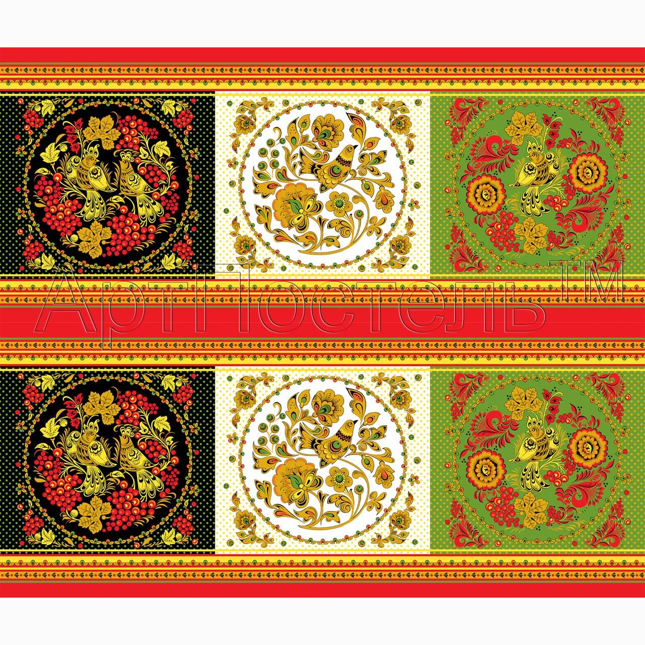 Набор полотенец Золотая хохлома р. 45х60Вафельные полотенца<br>Плотность:160 г/кв. м<br><br>Тип: Набор полотенец<br>Размер: 45х60<br>Материал: Вафельное полотно