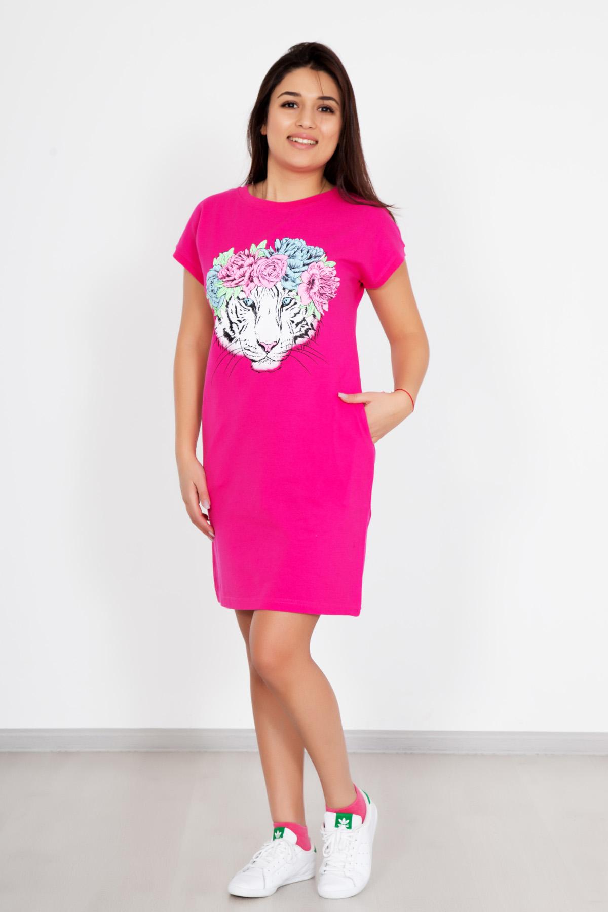 Платье Туника Купить В Москве
