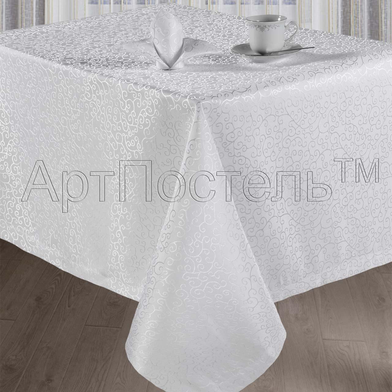 Кухонные принадлежности Анетта Белый р. 150х150Скатерти<br>Скатерть: 150х150 см - 1 шт. <br>Салфетка: 35х35 см - 6 шт.<br><br>Тип: Кухонные принадлежности<br>Размер: 150х150<br>Материал: Жаккард