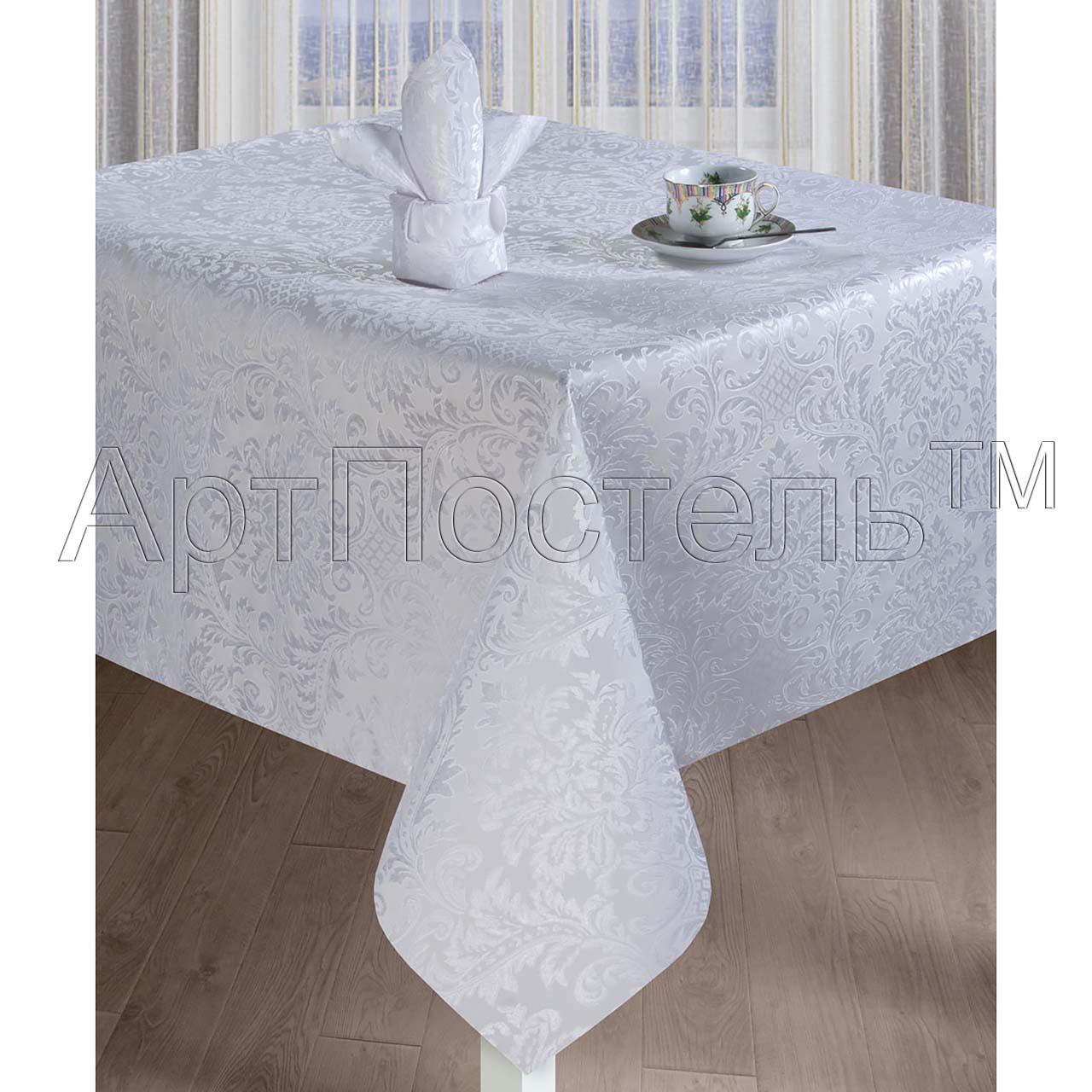 Кухонные принадлежности  Ирэн  Белый р. 150х220 - Текстиль для дома артикул: 24530