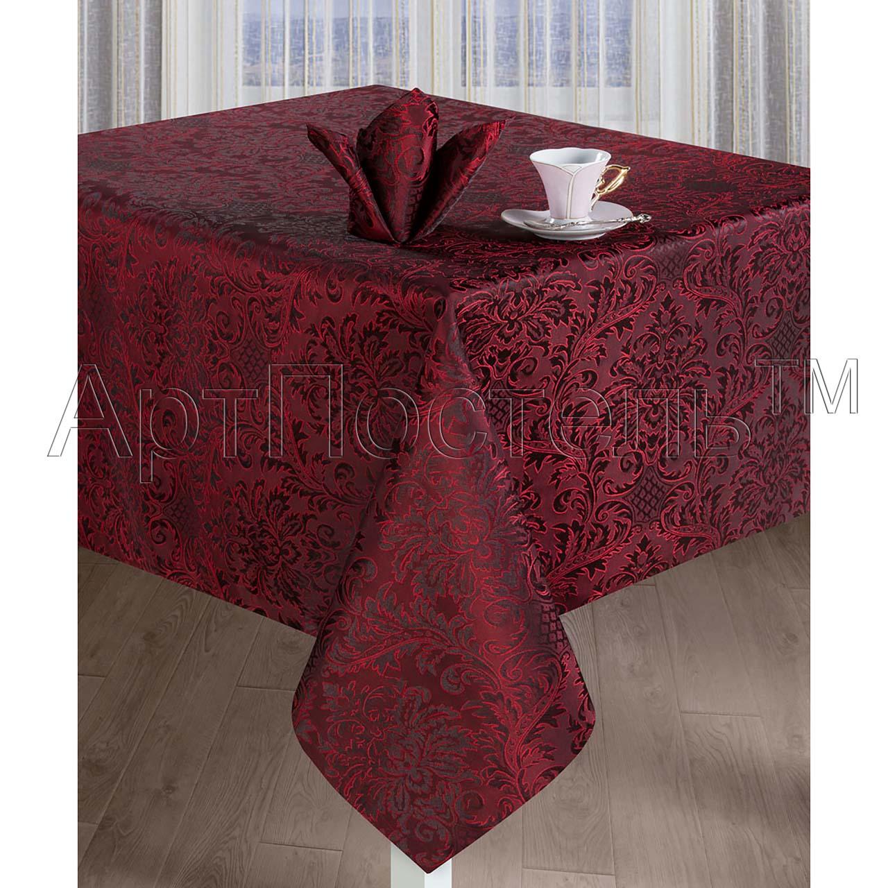Кухонные принадлежности  Ирэн  Бордо р. 150х220 - Текстиль для дома артикул: 24534