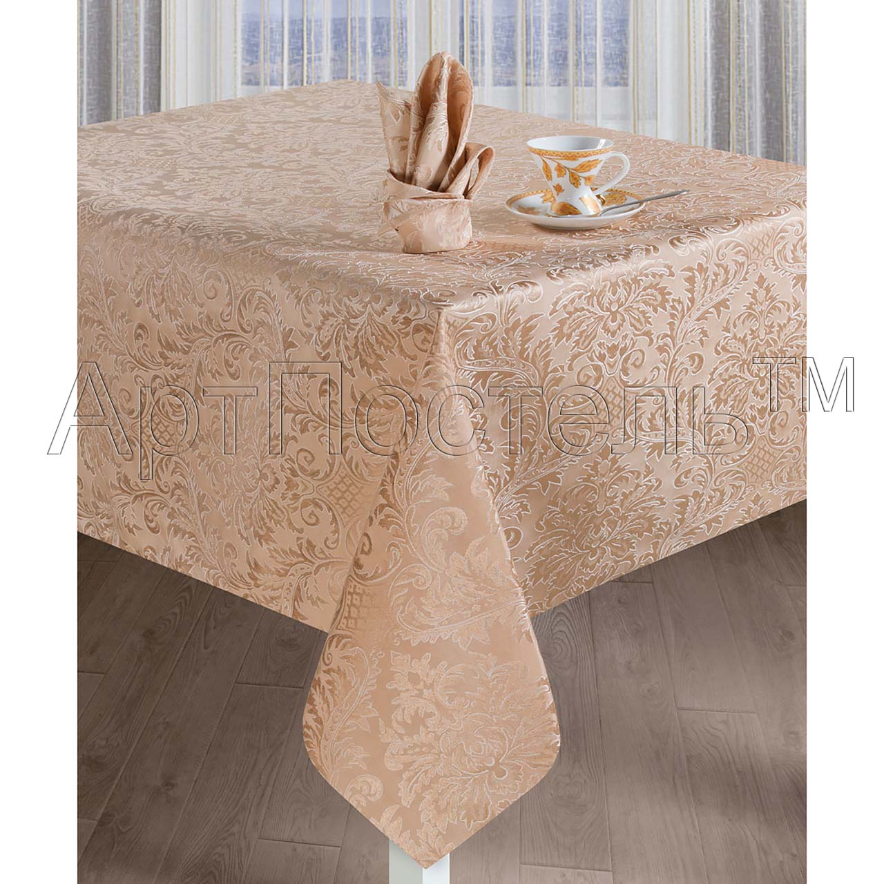 Кухонные принадлежности  Ирэн  Капучино р. 120х150 - Текстиль для дома артикул: 24536